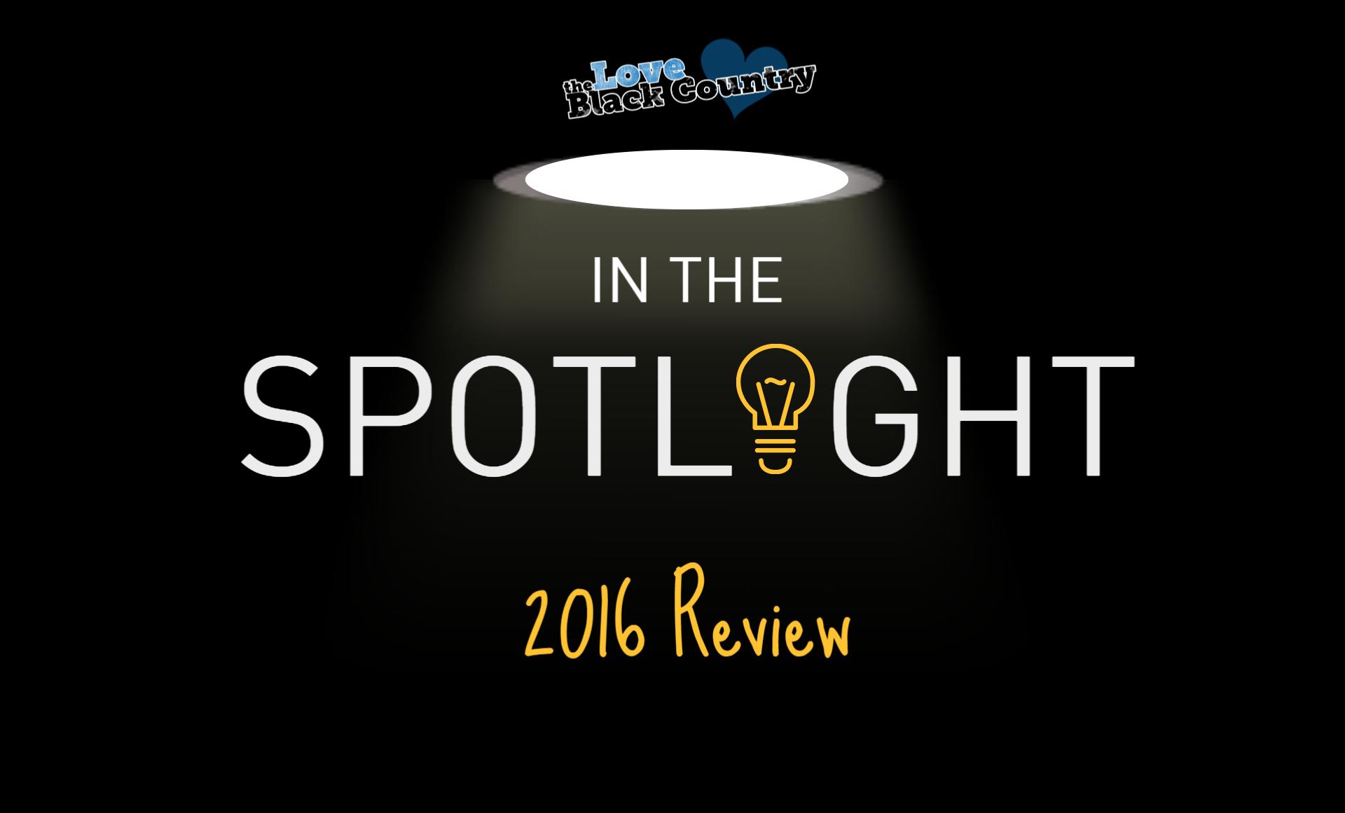 spotlight-2016-review